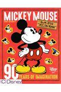 ミッキーマウスクロニクル90年史の本