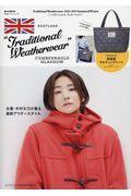 Traditional Weatherwear Autumn & Winter 2018ー2019の本