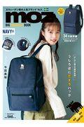 moz BIG BACKPACK BOOK NAVY ver.の本