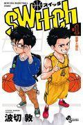 switch 1の本