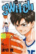 switch 2の本