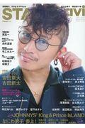 STAGE navi vol.26の本
