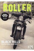 ROLLER magazine #29の本