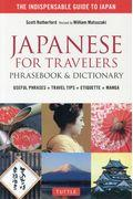 JAPANESE FOR TRAVELERSの本