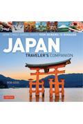 JAPAN TRAVELER'S COMPANIONの本