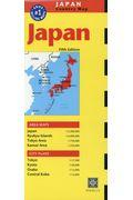 Fifth Ed JAPAN Country Mapの本