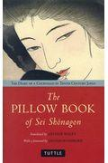 The PILLOW BOOK of Sei Shonagonの本