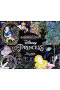 Disney Princess with VILLAINSの本
