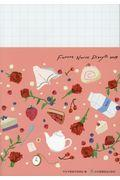 Future Nurse Diary 2019の本