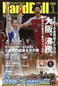 Handball (ハンドボール) 2019年 01月号の本