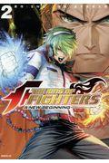 THE KING OF FIGHTERS〜A NEW BEGINNING〜 2