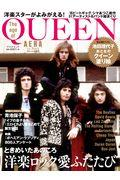 AERA in Rock The age of QUEENクイーンの時代の本