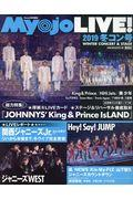 Myojo LIVE! 2019 冬コン号の本