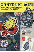 HYSTERIC MINI OFFICIAL GUIDE BOOK 2019の本