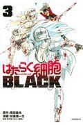 はたらく細胞BLACK 3の本