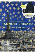 TSUMORI CHISATO 2019 SPRING & SUMMERの本