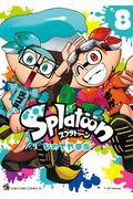 Splatoon 8の本