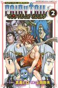 FAIRY TAIL 100 YEARS QUEST 2の本