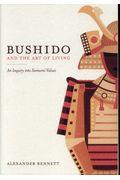 BUSHIDO and the Art of Livingの本