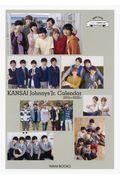 関西ジャニーズJr.カレンダー 2019.4ー2020.3の本
