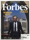 Forbes Asia 2019年 02月号の本