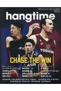 hangtime Issue 011の本