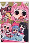 マギア☆レポート 1の本