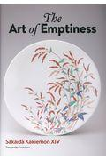 The Art of Emptinessの本