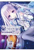てぃんくるイラストレーションズSextet Tea Party天使の3P!の本