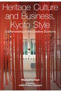 Heritage Culture and Business,Kyoto Style:Craftsmaの本