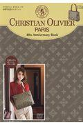 CHRISTIAN OLIVIER PARIS 40th Anniversary Bookの本