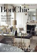 BonChic VOL.19の本