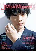 J Movie Magazine Vol.47の本