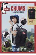 CHUMS BACKPACK BOOKの本