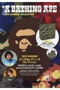 A BATHING APE 2019 SUMMER COLLECTIONの本