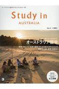 Study in Australia vol.4の本