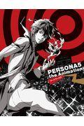 PERSONA5 the Animationの本