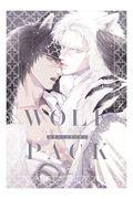 WOLF PACKの本
