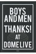 BOYS AND MEN THANKS! AT DOME LIVEの本