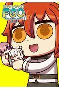 マンガで分かる!Fate/Grand Order 2の本