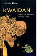 Kwaidanの本