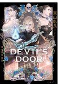 DEVIL'S DOORの本