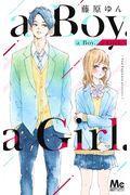 a Boy.a Girl.の本