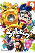 Splatoon 9の本