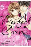 Perfect Crime 7の本
