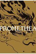 プロメテア 3の本