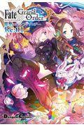 Fate/Grand Order電撃コミックアンソロジー Re:01の本