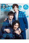 Dance SQUARE VOL.33の本