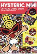 HYSTERIC MINI OFFICIAL GUIDE BOOK 2019 AUTUMN & WIの本