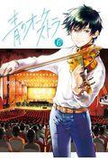 青のオーケストラ 6の本